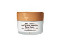 Козметика против бръчки и стареене на кожата » Крем TianDe Skin Firming and Wrinkle Smoothing Facial Cream