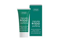 Нощни кремове за лице » Нощен крем Ziaja Manuka Tree Night Cream