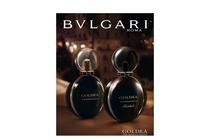 Дамски парфюми - оригинални » Парфюм Bvlgari Goldea The Roman Night, 50 ml