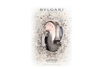 Дамски парфюми - оригинални » Парфюм Bvlgari Omnia Crystalline, 40 ml