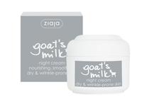 Нощни кремове за лице » Нощен крем Ziaja Goat's Milk Night Cream