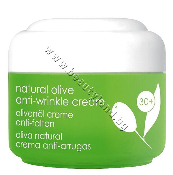 © Крем Ziaja Natural Olive Anti-wrinkle Cream ZI-13421..