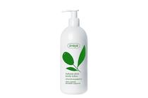 Лосиони, масла, кремове за тяло » Лосион Ziaja Natural Olive Body Lotion