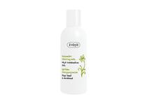 Козметика за почистване на лице » Мляко Ziaja Cucumber Cleansing Milk