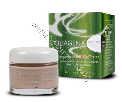 CO-017 Избелващ крем Collagena Lumiskin Depigment Effect